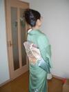 Sankyoku
